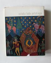 """Album """"Sztuka ludu polskiego"""" / 1967"""