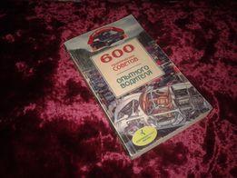Книга 600 практических советов опытного водителя автомобиля