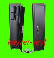 оружейный сейф для дома высотой 1200мм