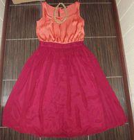 Продам шикарное платье Atmosphere
