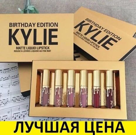 Набор губнаяПомада от Kylie Jenner birthdayEdition жидкая матовыйБлеск Житомир - изображение 1