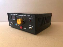 Перетворювач частоти, частотный преобразователь, частотник 5,5
