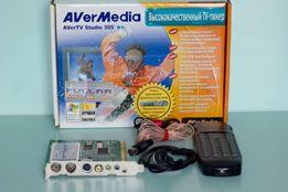TV-тюнер avermedia avertv studio 305, Б\у