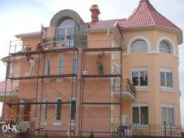 Утепление фасадов и все виды строительных работ!