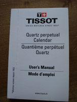 Продам инструкцию от часов Tissot оригинал