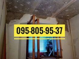 Ремонтно-отделочные работы, гипсокартон, шпаклевка, обои, плитка и пр.