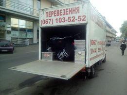 Грузовые перевозки Киев, Киевская область. Гидроборт до 600 кг, рокла
