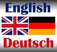 Частный репетитор английского и немецкого языка
