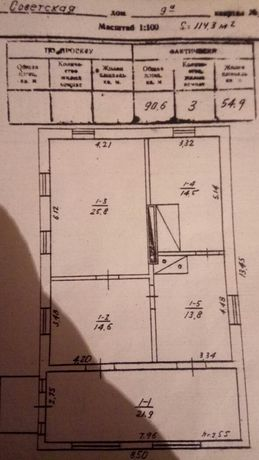 Продається будинок в смт. Єрки, Катеринопільського району.