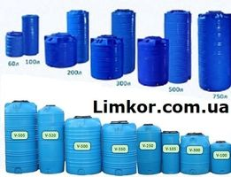Емкость, бочка, бак пластиковый для воды 300, 500, 750 1000 2000, 3000