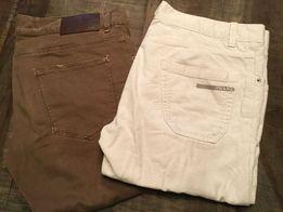 Prada spodnie