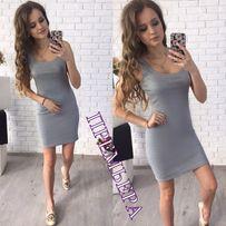 Летнее платье-сарафан, размер 42-44