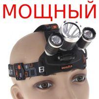 Налобный фонарь на голову для охотника и рыбака фонарик на 3 ДИОДА