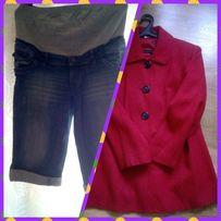 Для беременных: пальто (220грн), бриджи (85грн)