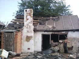 Земельные и демонтажные роботы Донецк и область