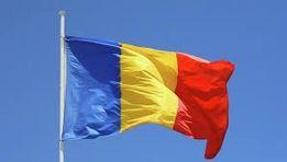 Румынский от носителя языка, репетитор, перевод и консультации.