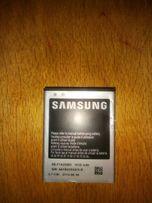 Аккумулятор батарея для Samsung i9100
