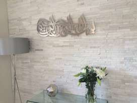 Contemporary Islamic Wall Art in Stainless Steell