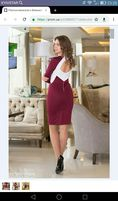 Платье женское с белыми вставками и вырезом на спине