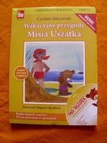 """Miś Uszatek-""""Wakacyjne przygody Misia Uszatka""""- tom 12"""