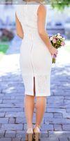 Продам шикарнейшее платье (можно как свадебное)