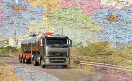 Курсы ДОПОГ (АДР) (Перевозка опасных грузов) Свидетельство ДОПОГ (АДР)