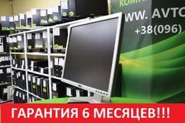 Монитор Dell 1908FP | 19 Дюймов! Компьютерный магазин Автоторг!
