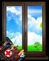 Ремонт и регулировка окон