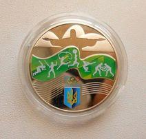 Пам'ятна монета України - Ігри ХХХІ Олімпіади