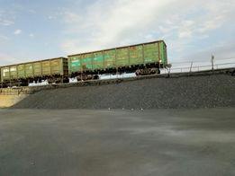 Уголь недорого Антрацит прям с вагона