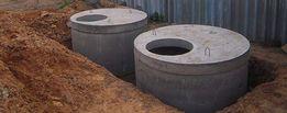 Септик, канализация, дренаж, колодец, бетонные кольца, земляные работы