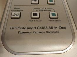 Hp принтер 3в1