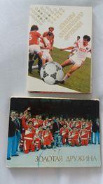 Набор открыток хоккеистов 1987