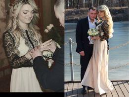 Платье в пол, для торжества свадебное выпускное