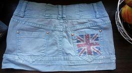 Mini krótka spodniczka