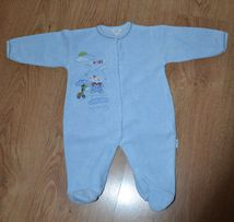 Ciepły pajacyk niemowlęcy rozmiar 62 firmy AGA