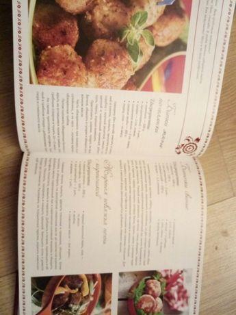 Книга Украинская кухня. Новая Киев - изображение 3