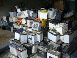 Прием отработанных, нерабочих аккумуляторов. ИБП, авто, тяговые акб