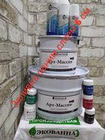 Арт-Массив эпоксидная смола для заливки столешниц 650гр за 1 кг