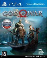 Игра God of War (PS4) Новый диск 2700р