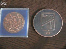 Dwa medale brązowe sportowe hokej na trawie