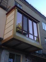 Балкон,балкон под ключ,французский балкон,металлоконструкции