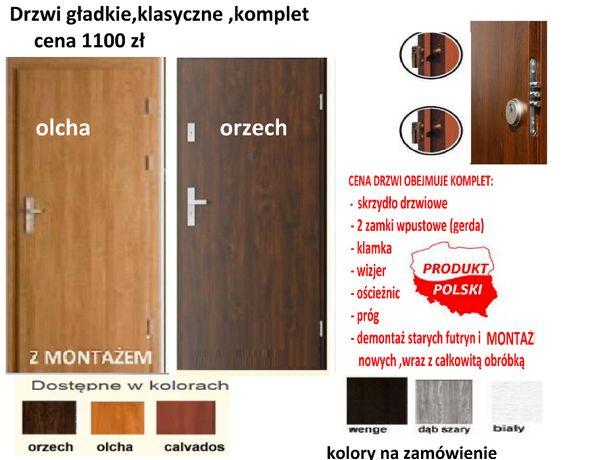 Drzwi zewnętrzne wejściowe do mieszkań w bloku z MONTAŻEM, Kraków - image 5