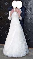 Piękna suknia ślubna Amy Love Bridal Argentina rozm. 38-40