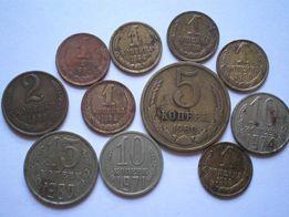 Монета с.с.с.р.