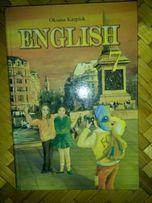 Англiйська мова 7 клас