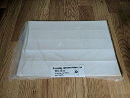 ЭТИКЕТКИ САМОКЛЕЯЩИЕСЯ (40 Х 25ММ.) - 55шт. на А4 - 5500 шт в упаковке