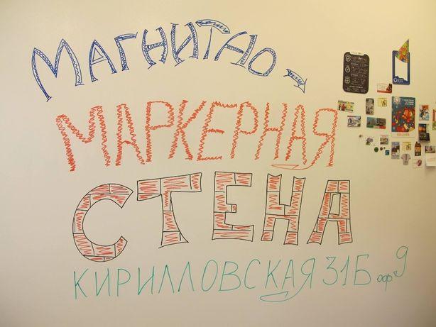 Профессиональная Маркерная краска Le Vanille белая глянцевая Киев - изображение 4