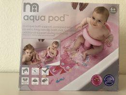 Коврик для ванной Mothercare Aqua Pod