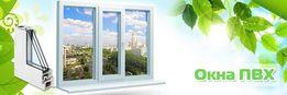 Металлопластиковые окна, двери, балконные рамы. Ремонт окон.
